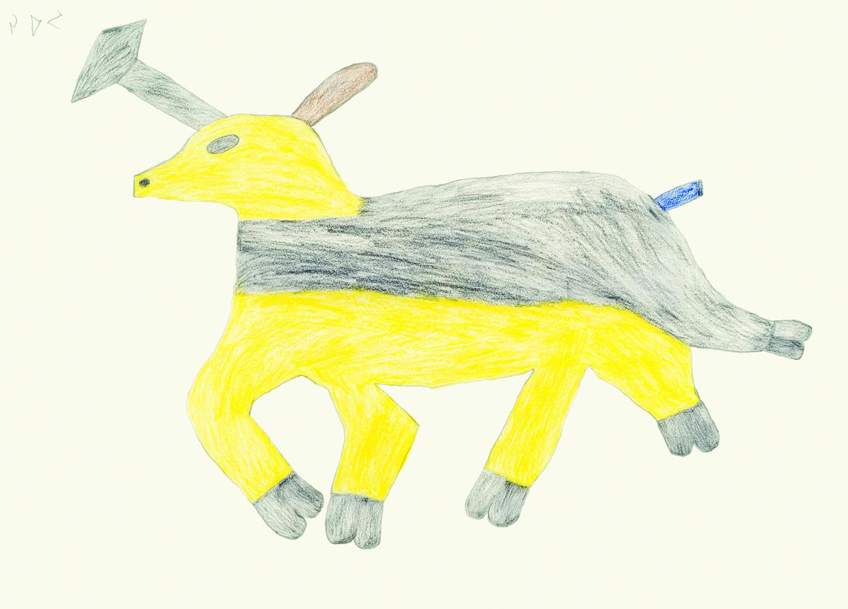 EtidlooieSheojukUntitled(Caribou)